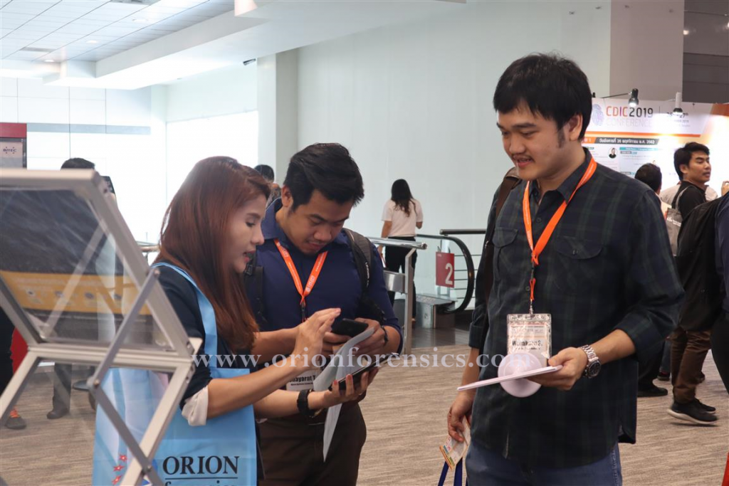 orion forensics 4