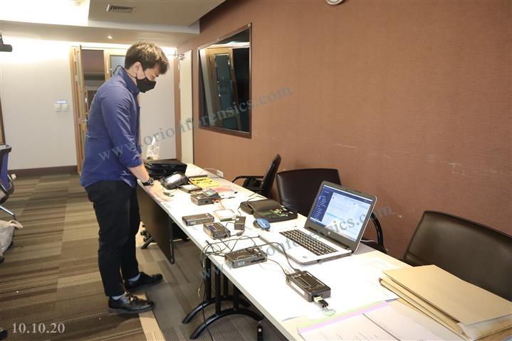 อบรม computer forensics